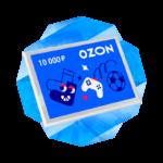 Ozon 3